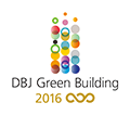 DBJ Green Building 2016 ★★★
