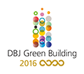 DBJ Green Building 2016 ★★★★