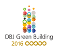 DBJ Green Building 2016 ★★★★★