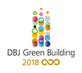 DBJ Green Building 2018 ★★★