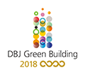 DBJ Green Building 2018 ★★★★